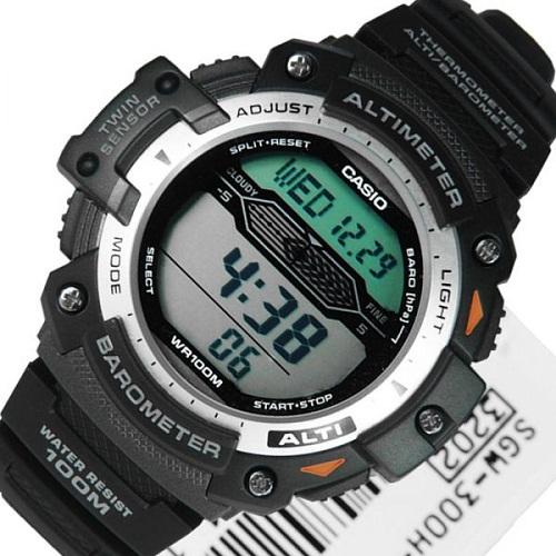 reloj-casio-oferta